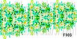 Слайдер дизайн для нігтів квіткові, фото 4