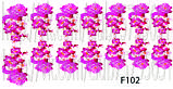 Слайдер дизайн для нігтів квіткові, фото 10