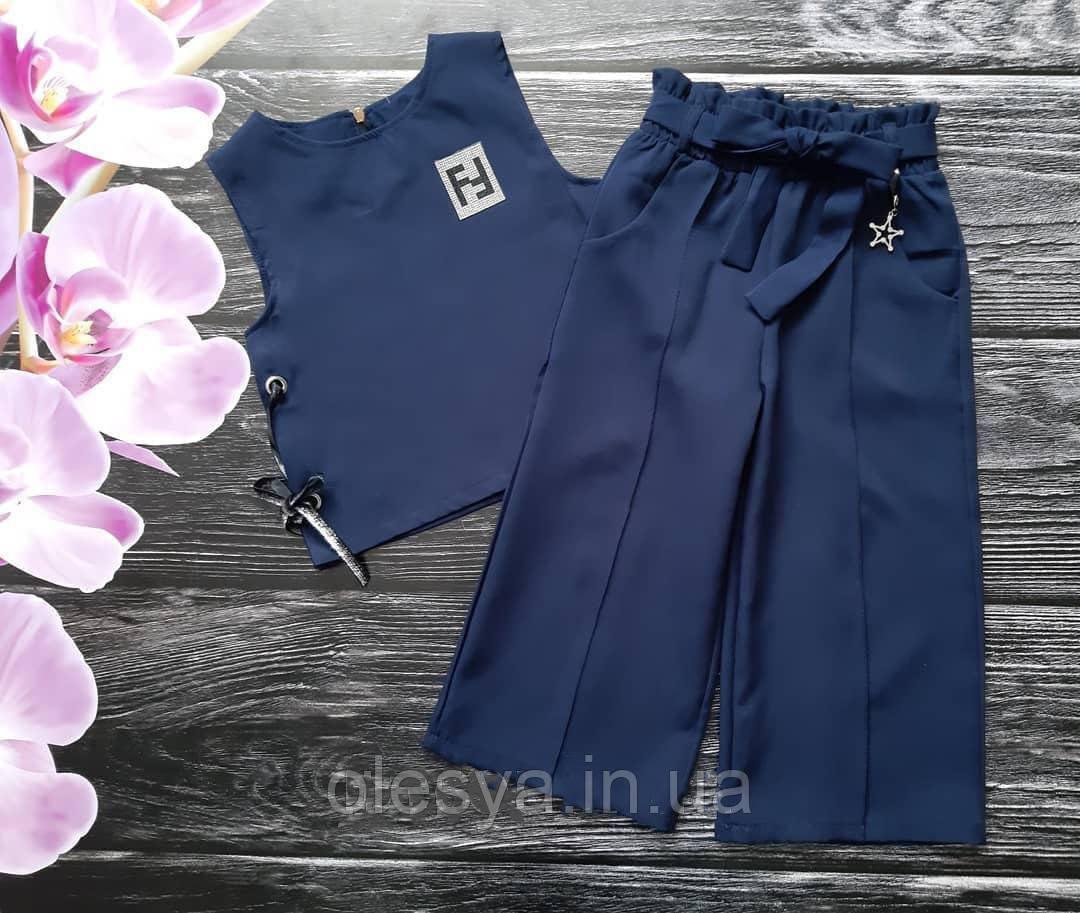 Модный школьный комплект  для девочки - жилет и кюлоты Размер 140-146
