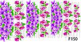 Слайдер дизайн для ногтей цветочные, фото 4