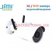 Уличная наружная 3G (GSM) Wi-Fi IP камера JIMI JH012 угол обзора 121°
