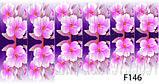 Слайдер дизайн для нігтів квіткові, фото 5