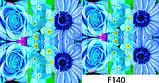 Слайдер дизайн для нігтів квіткові, фото 7