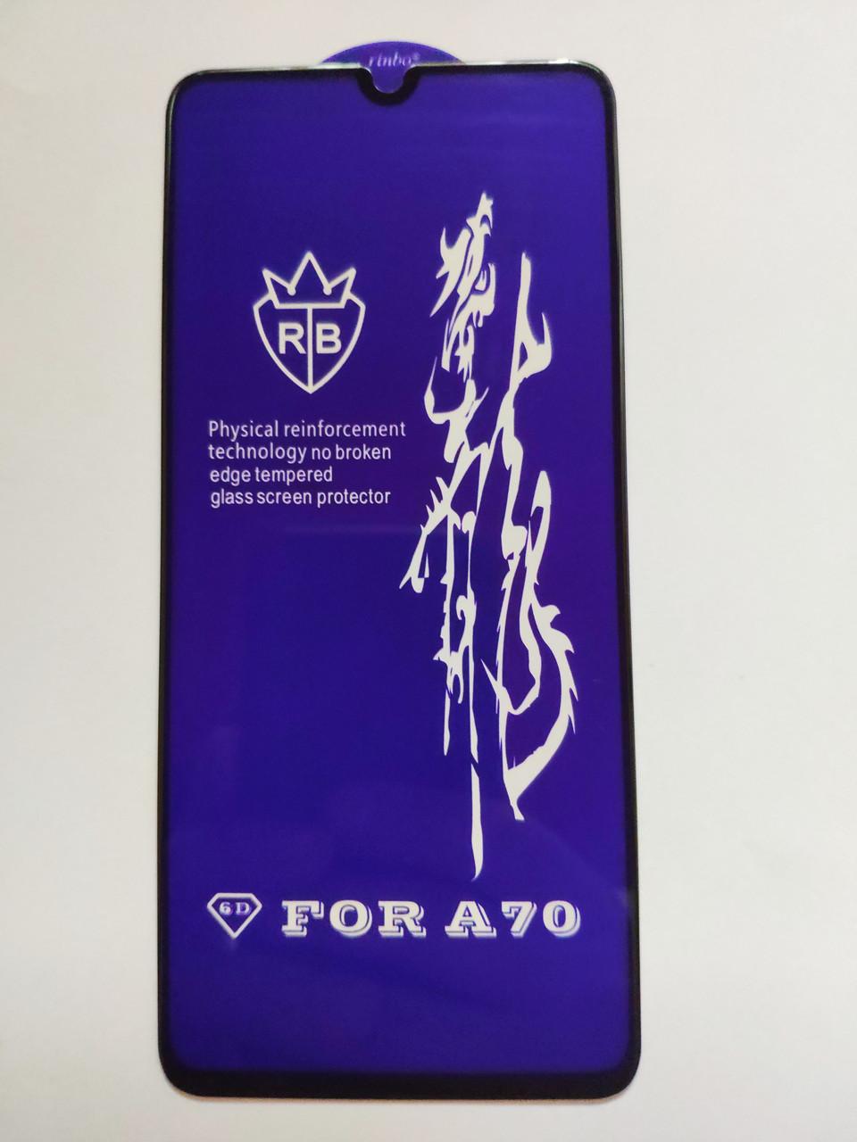 Захисне скло 6D для Samsung A70 Full Glue Чорне