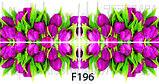 Слайдер дизайн для ногтей цветочные, фото 6