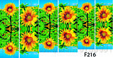 Слайдер дизайн для нігтів квіткові, фото 8