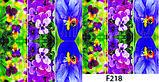 Слайдер дизайн для нігтів квіткові, фото 9