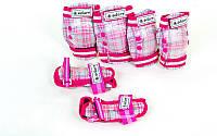 Защита для роллеров детская  S розовая клетка, фото 1