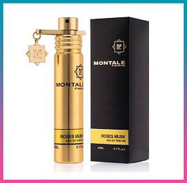 Montale с феромонами 20 ML