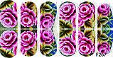 Слайдер дизайн для ногтей цветочные, фото 5