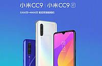 Xiaomi Mi CC9 и CC9e — новая серия середнячков для молодёжи