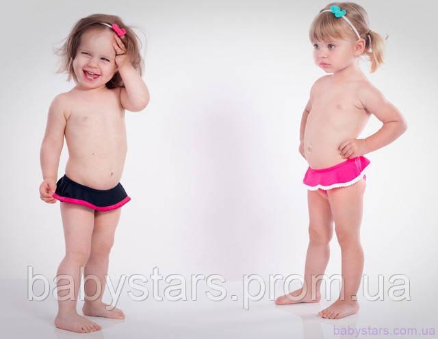 плавки дитячі