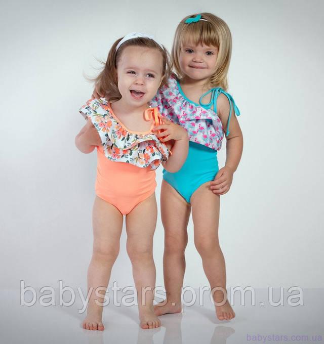 купальник для дівчаток