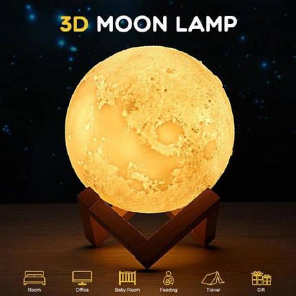 """3D Светильник """"Луна"""" 3D MOON LAMP 5 см , 2 режима свечения ночник в виде луны аккумуляторная, фото 2"""