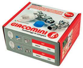 Комплект радиаторный термостатический Giacomini 1\2 прямой. Термоголовка + краны верх-низ !!!  R470F, фото 2