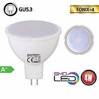 Cветодиодная лампа HOROZ 4W MR16 GU5.3 3000K WW FONIX-4 LED LAMP
