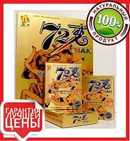 72 Bian (72 Биан) - отличный возбудитель для любого мужчины на 72 часа, 6 капсул