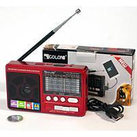 Компактный радиоприемник Golon RX-2277 USB выход и выход для карт памяти
