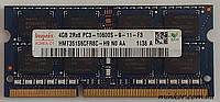Оперативная память HYNIX DDR3 4Gb 1333MHz