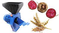 Зернодробилка-Корморезка зерно+корнеплоды+ кукуруза Эликор-1 исп.1 медная обмотка 1,7кВт сделано в Украине