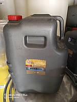 Канистры 50 литров б/у технические