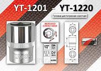 "Головка торцевая 6-гранная короткая 1/2"" x 30 мм, YATO YT-1219"