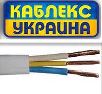 """Кабель ШВВП 3х4 Одесса """"Каблекс"""""""