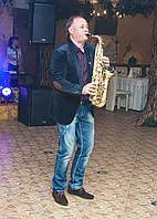 Саксофон на свадьбу!