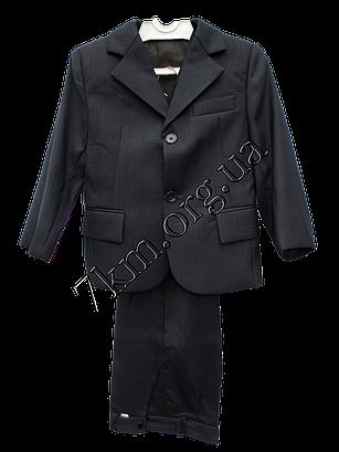Школьный костюм форма 3-ка для мальчиков  50-56 р.р класс Синий