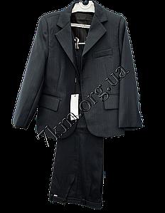 Школьный костюм форма 3-ка для мальчиков 50-56 р.р  ЧЕрный