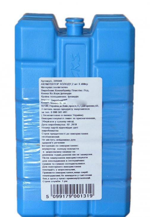 akkumulyator_kholoda_iceblocks_400x2_359348.jpg