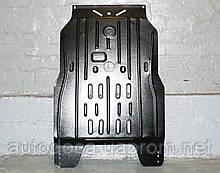 Захист картера двигуна і кпп Mitsubishi Pajero Wagon 1999-