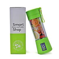 Портативный мини фитнес-блендер TV Smart Juice Cup Fruits USB зеленый, фото 1