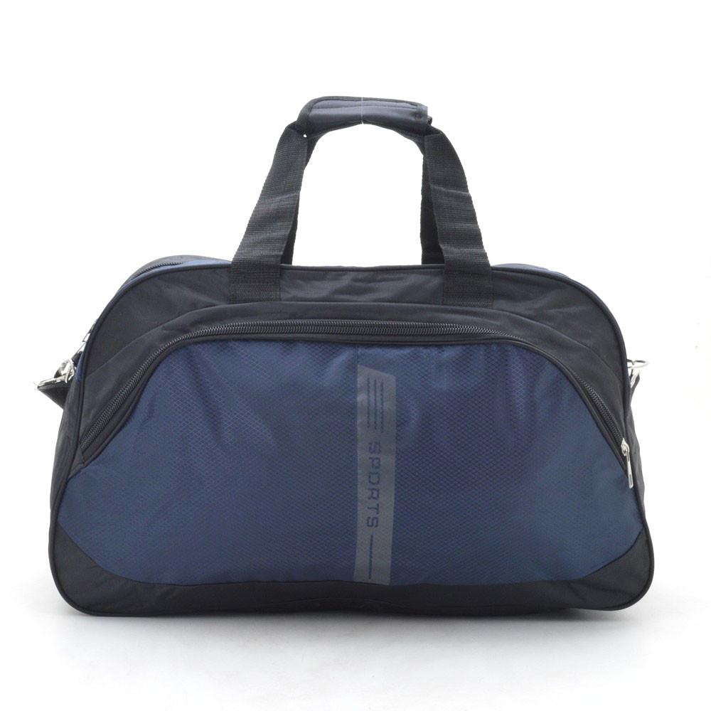 Дорожная сумка ⭐ 832 черная с темно синим