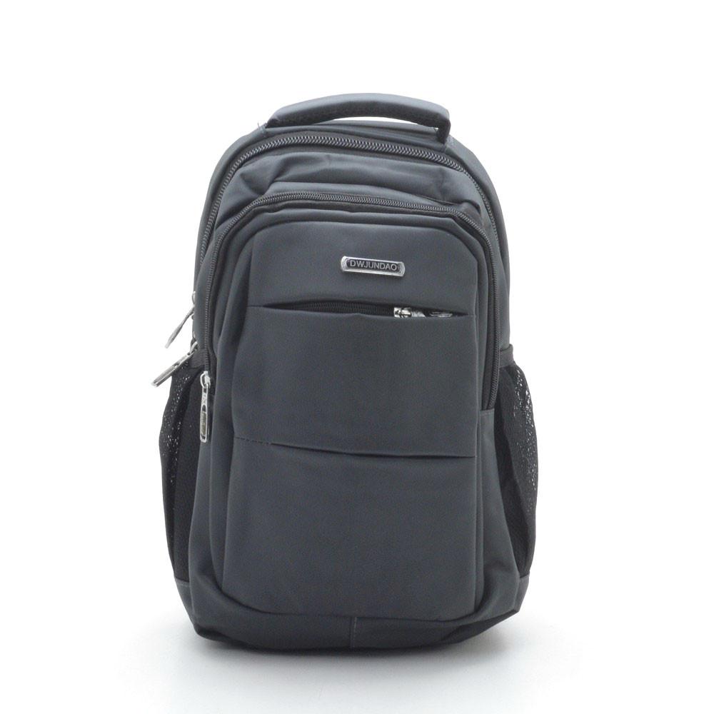 Рюкзак ⭐ 863 серый