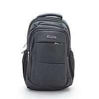 Рюкзак ⭐ 863 серый, фото 1