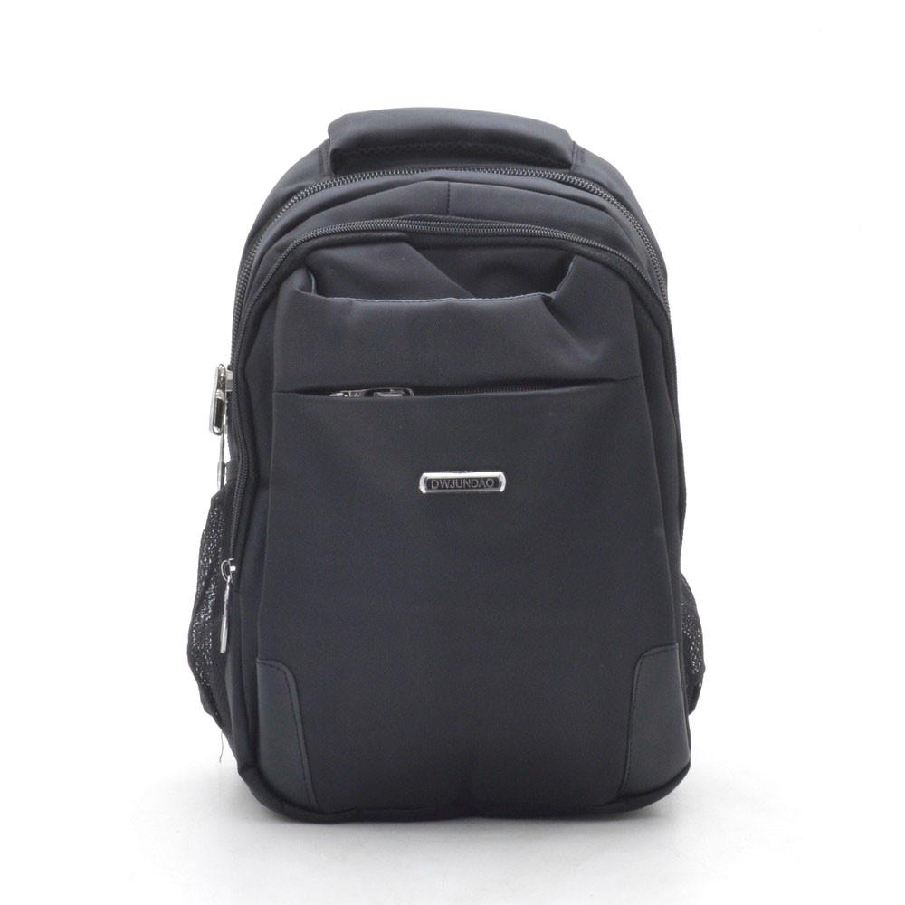 Рюкзак городской черный Dwjundao с отделением для ноутбука 151094