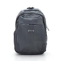 Рюкзак ⭐ 868 серый, фото 1