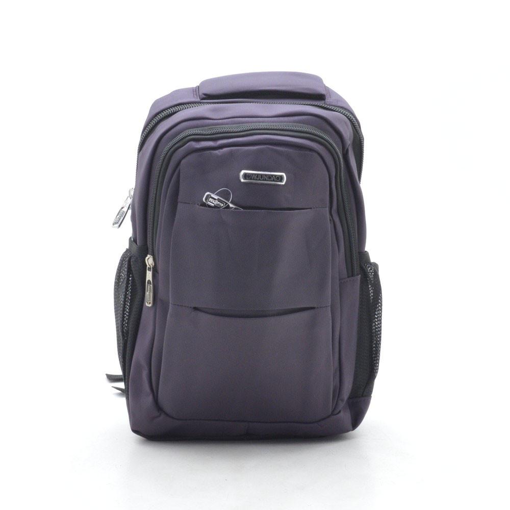 Рюкзак городской темно фиолетовый Dwjundao с отделением для ноутбука 167293