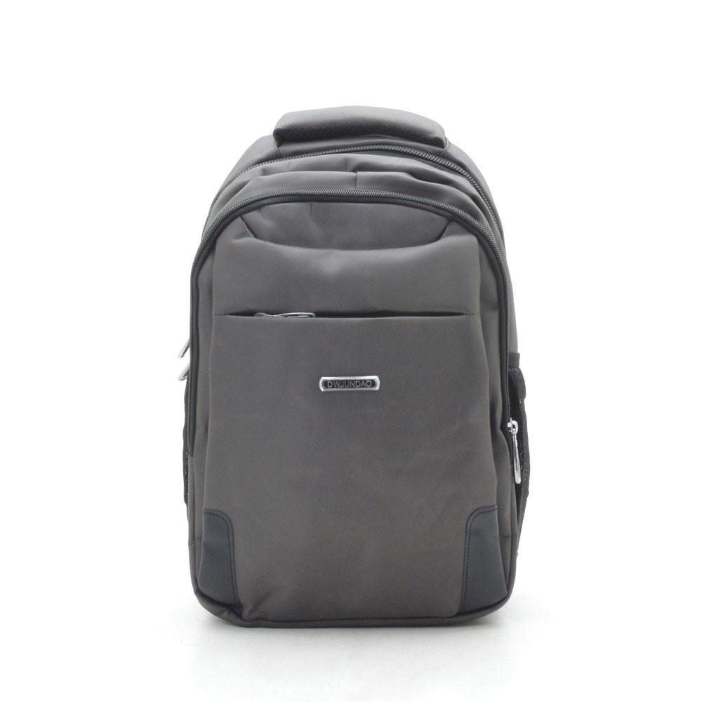 Рюкзак городской серый Dwjundao с отделением для ноутбука 181104