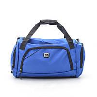 Дорожная сумка спортивная синяя 181250, фото 1