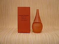 Shiseido - Energizing Fragrance (1999) - Парфюмированная вода 50 мл - Первый выпуск, формула аромата 1999 года