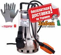 Насос для грязной воды Энергомаш 950Вт НГ-97130