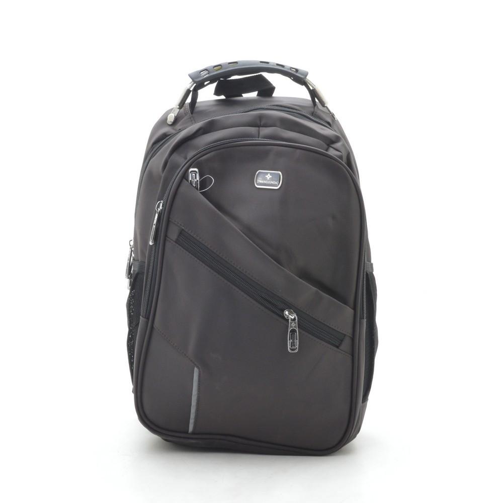 Рюкзак городской темно коричневый | уплотненная спинка 181234