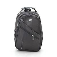 Рюкзак городской темно коричневый | уплотненная спинка 181234, фото 1