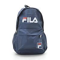 Рюкзак синий FILA 181034