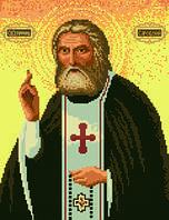 Схема картин для вышивки крестиком Серафим Саровский ИКан 3021