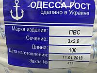 ПВС 5х4 Одесса Гост