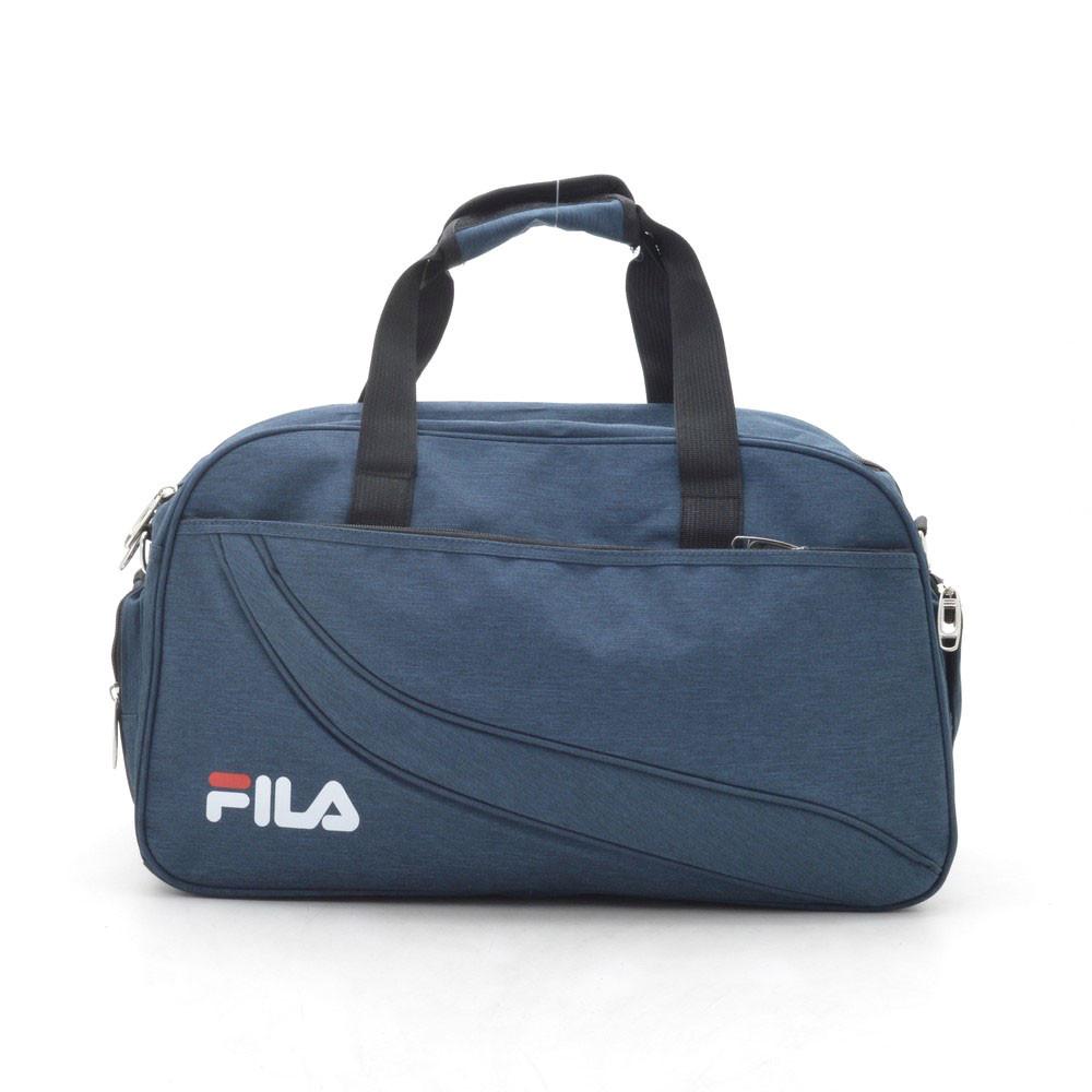 Дорожная сумка спортивная синяя FILA 181613