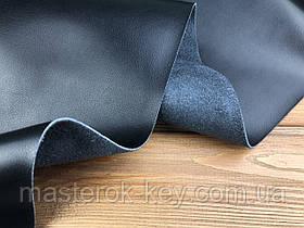 Кожа искусственная Max 1.4 мм цвет черный Италия